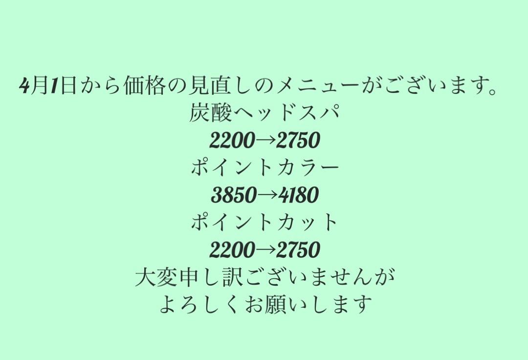 IMG_0315 (3)